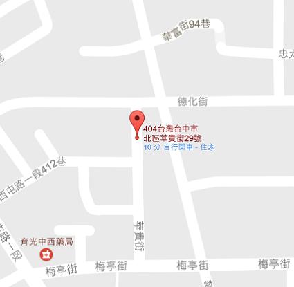 Google地圖 - 米洛網頁設計公司